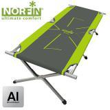 Кровать складная Norfin ASPERN - миниатюра