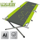 Кровать складная Norfin ASPERN COMFORT - миниатюра
