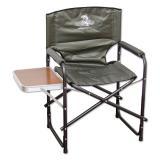 Кресло складное со столиком НПО