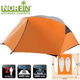 Палатка 2-х местная NORFIN BEGNA 2 - миниатюра