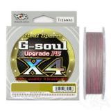 Плетёнка YGK G-Soul X-4 Upgrade 150m/#1,0/18lb (мультиколор) - миниатюра