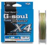 Плетёнка YGK G-Soul Super Jig Man X4 200m/#0,8/14lb (мультиколор) - миниатюра