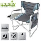 Кресло складное Norfin RISOR NFL - миниатюра