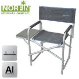 Кресло складное Norfin VANTAA NFL - миниатюра