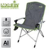 Кресло складное Norfin ULVILA NF - миниатюра
