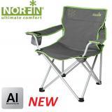Кресло складное Norfin PORI NF - миниатюра