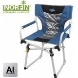 Кресло складное Norfin MIKELLI NFL - миниатюра