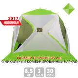 Палатка зимняя LOTOS КУБ M2 - миниатюра