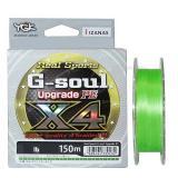 Плетёнка YGK G-Soul X-4 Upgrade 150m/#0,4/8lb (светло-зеленый) - миниатюра