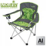 Кресло складное Norfin VERDAL NF - миниатюра