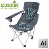 Кресло складное Norfin LEKNES NFL - миниатюра
