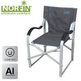 Кресло складное Norfin MOLDE NFL - миниатюра